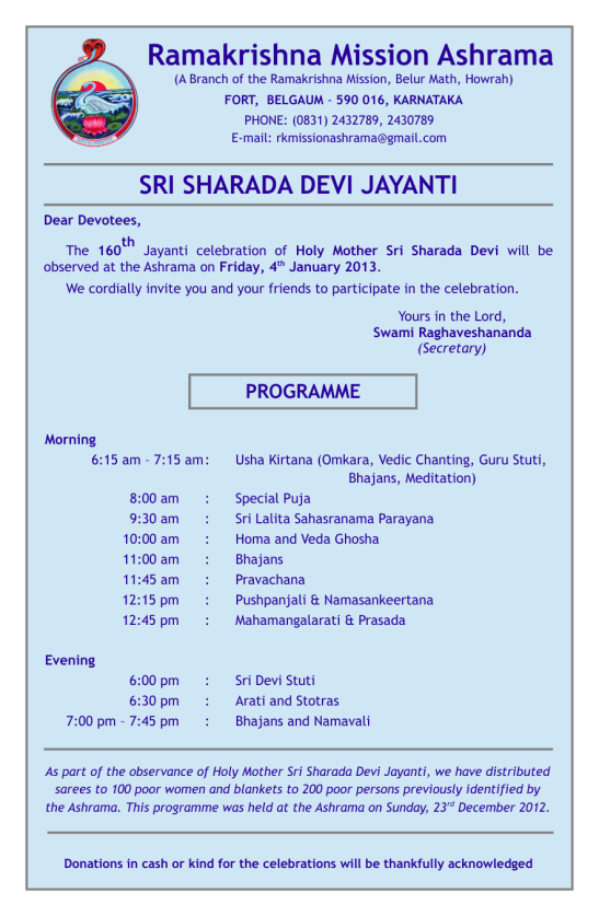 Sri Sharada Jayanti 2013
