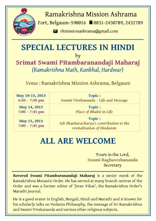 Hindi Lectures - Pitambaranandaji