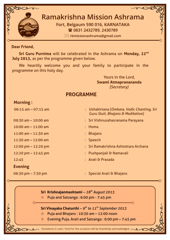 Gurupurnima Invitation Pamphlet