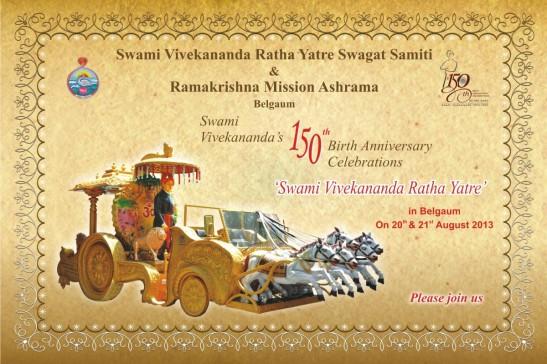 Ratha Yatre Invitation - 1