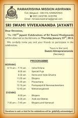 Swami Vivekananda Jayanti