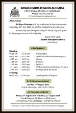 Invitation to attend Gurupurnima celebrations