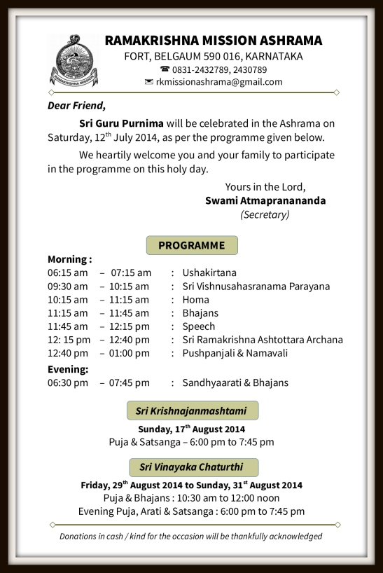 Invitation to attend Gurupurnima celebrations
