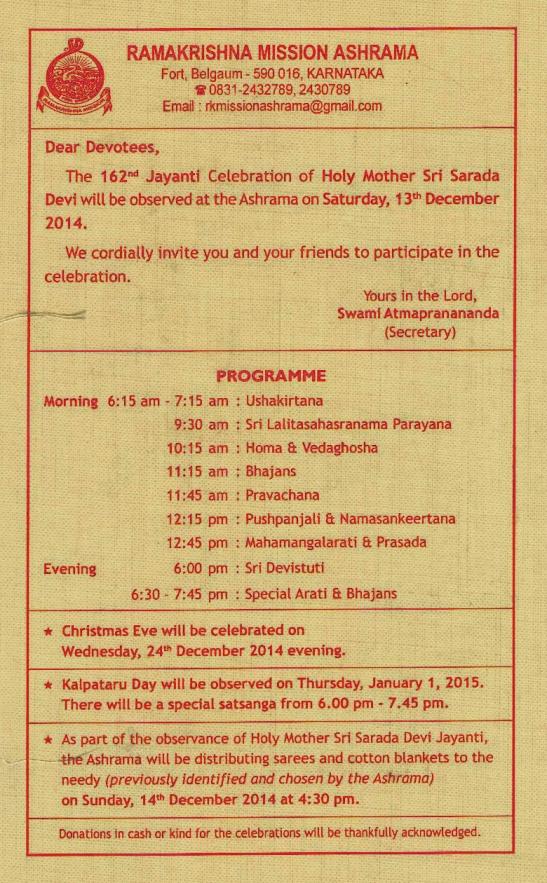 Sri Sharada Devi Jayanti 2014