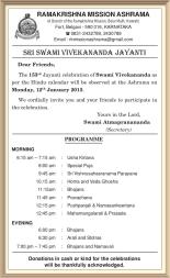 SV Jayanti 2015 Mod 2