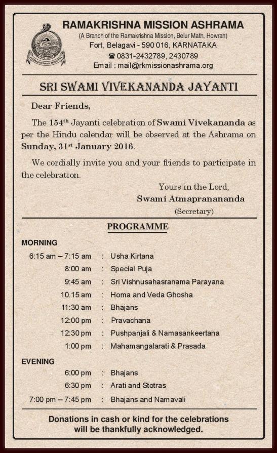 Swamiji Jayanti 2016 Programme