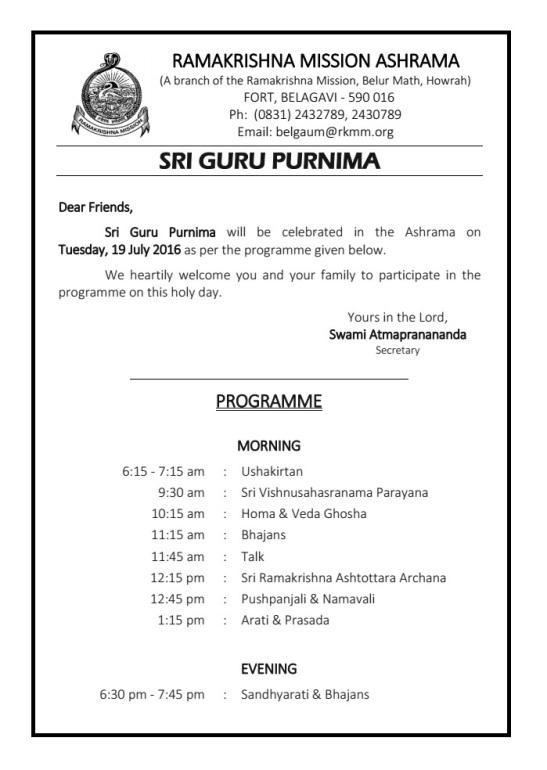 Guru Purnima.jpg