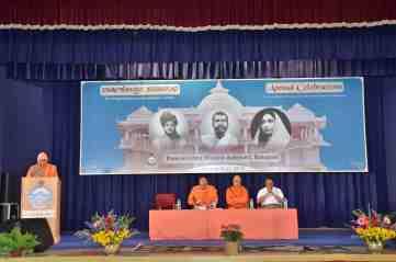 Welcome by Swami Atmaprananandaji Maharaj, Secretary, Ramakrishna Mission Ashrama, Belagavi