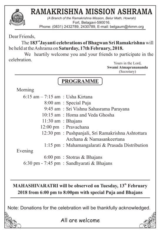 Sri Ramakrishna Jayanti - 2018