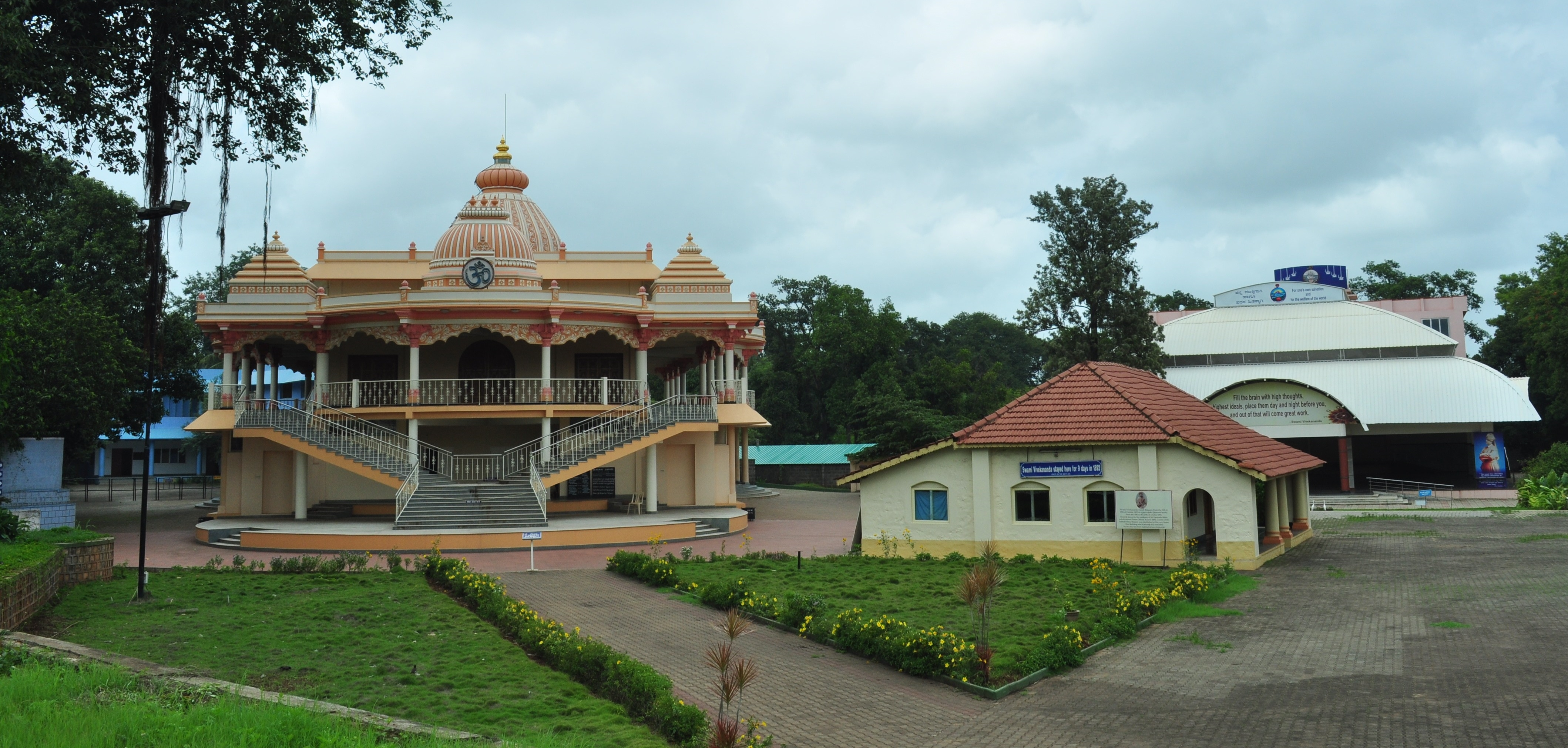 Ramakrishna Mission Ashrama, Fort, Belagavi